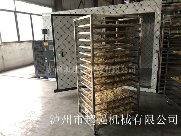 竹笋烘干机